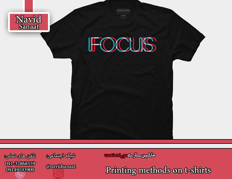 Printing methods on t-shirts