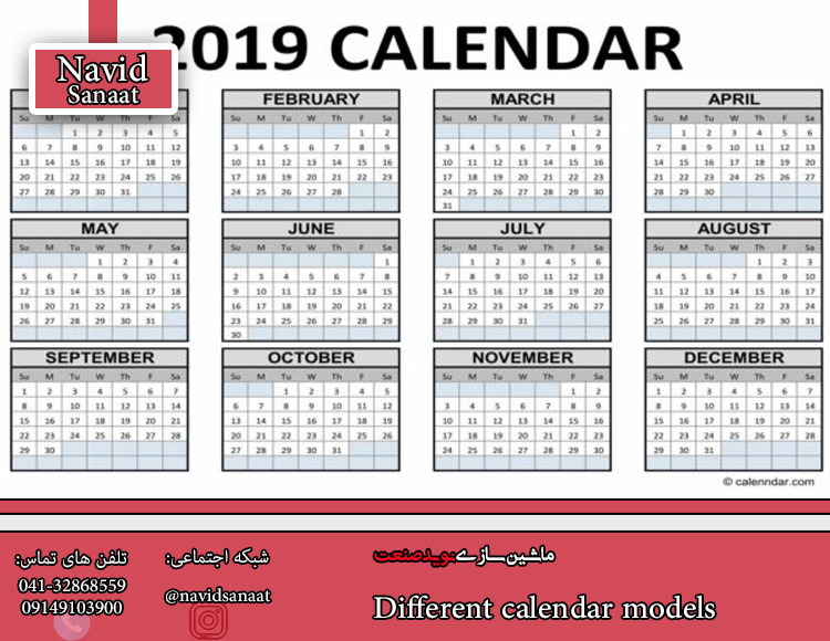 Different calendar models
